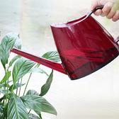 園藝澆花水壺家用室內灑水壺淋花工具個性彩色透明塑料長嘴澆水壺 卡布奇诺igo