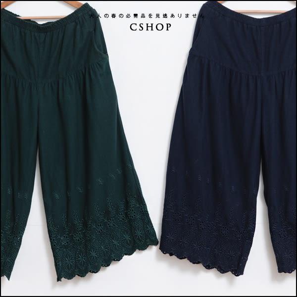 褲子  刺繡花朵有內裏磨毛棉襯褲.褲子  四色-小C館日系
