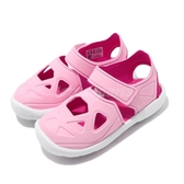 adidas 涼鞋 Fortaswim 2 C 粉紅 紅 魔鬼氈 拖鞋 童鞋 中童鞋【PUMP306】 F34801