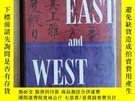 二手書博民逛書店East罕見and west westernization communication between eat a