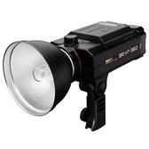 SMDV BRiHT-360 外拍閃光燈 (SDBRIHT360)