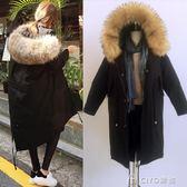 冬季棉衣女外套新款韓版中長款加厚過膝面包羽絨棉服學生棉襖  ciyo黛雅