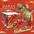 【木匠手作】《新春版》恐龍化石巧克力  ...
