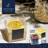 【捌月肆日甜點坊】捌肆招牌-法式方盒甜點禮盒