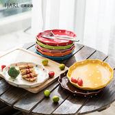 億嘉 陶瓷盤子菜盤家用可愛水果盤 兒童波點圓形花邊盤【時尚家居館】