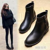 靴子女短靴2019秋冬季絨面馬丁靴女平底大碼女靴加絨時尚女鞋4143