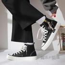 小白鞋子2021年新款高筒帆布鞋女ulzzang百搭板鞋 魔法鞋櫃