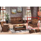沙發組 FB-140-9 樟木實木雙人椅  (不含大小茶几) (可拆賣)【大眾家居舘】