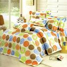 台灣製-圓夢計畫 雙人加大(6x6.2呎)六件式鋪棉床罩組-青綠色[艾莉絲-貝倫]T6H-7002-GR-B