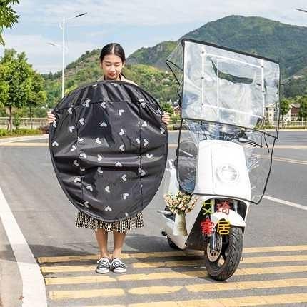 電動車遮雨棚 電動電瓶車雨棚蓬防曬防雨擋風罩摩托車遮陽傘雨傘7字車篷四季款T