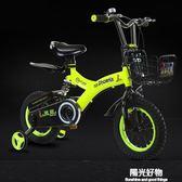 兒童自行車3歲寶寶腳踏車2-4-6-7-8-9-10歲童車男孩女孩單車 igo一週年慶 全館免運特惠