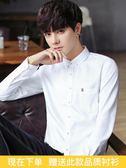 冬季男士毛衣韓版針織衫純色外套Q