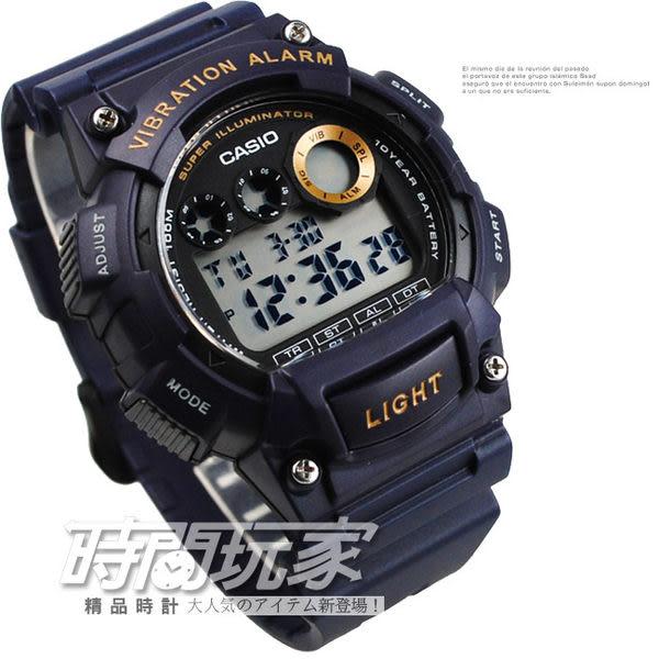 W-735H-2A CASIO卡西歐電子錶 震動鬧鈴功能 深藍色 橡膠 51mm 男錶 W-735H-2AVDF