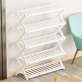 折疊鞋架子家用簡易門口經濟型實木小鞋柜收納神器多層防塵免安裝【小橘子】