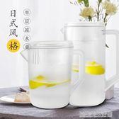 家用大容量套裝塑料茶壺果汁扎壺耐高溫防爆涼水杯 冷水壺