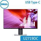 【免運費】DELL 戴爾 UltraSharp U2719DC 27型 2K IPS 螢幕 薄邊框 廣視角 USB Type-C 優質面板保證
