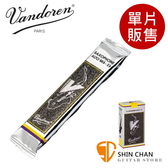 Vandoren 竹片 V12 銀盒 中音薩克斯風竹片 2.5號/3號/3.5號 Alto Sax (單片裝)