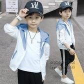 男童防曬衣2020新款韓版輕薄透氣男孩夏裝外套中大童兒童防曬衣服【小艾新品】