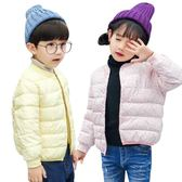 兒童羽絨棉服內膽女童短款棉衣棉襖男童外套嬰兒寶寶反季衣服冬裝 新知優品