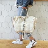 帆布包女單肩韓國斜跨包百搭大容量斜挎學生包文藝環保袋
