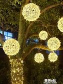 聖誕節裝飾燈led彩燈閃燈串燈滿天星戶外樹燈藤球燈圓球燈星星燈 韓美e站