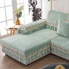 沙發墊冬季防滑皮坐墊加厚毛絨簡約北歐全包萬能套沙發套罩定做 雙十二購物節