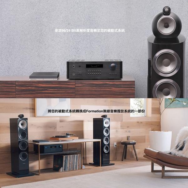 【台中愛拉風│B&W專賣店】 Bowers & Wilkins Formation Audio 無線音樂集線器
