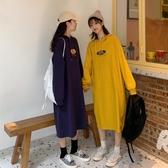 秋季韓版2020新款寬鬆休閒裙子學生中長款長袖洋裝女連帽連帽T恤裙 【中秋節】