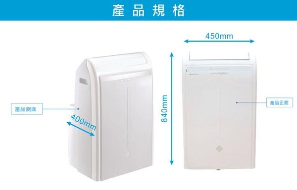 {福利品}GREE 格力 移動式空調機冷暖型 3-5坪適用免安裝 GPH09AE