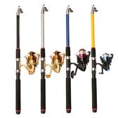 釣魚竿 海竿套裝釣魚竿甩竿拋竿遠投竿海桿超硬海釣組合全套漁具2