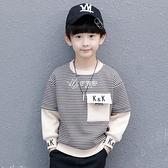 男童衛衣2021新款秋季洋氣中大童條紋衛衣韓版男孩打底衫寬鬆上衣