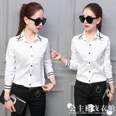 新款白色襯衫女長袖職業裝修身顯瘦百搭學生大碼女裝