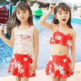 (超夯大放價)兒童泳衣 兒童泳衣女孩分體裙式泳裝中大童寶寶時尚款可愛公主游泳套裝
