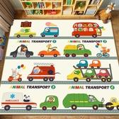 爬行墊客廳家用寶寶爬爬墊嬰兒童幼兒園超大號【愛物及屋】