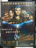 挖寶二手片-B37-正版DVD-動畫【龍刀奇緣】-國語發音(直購價)