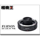 相機王 Fujifilm XF 1.4X TC WR 原廠增距鏡 加倍鏡〔XF 50-140mm 適用 〕平行輸入