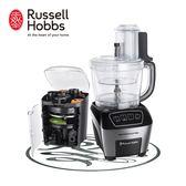 調理機 果汁機【U0169】Russell Hobbs英國羅素 旗艦款 食物處理機  完美主義