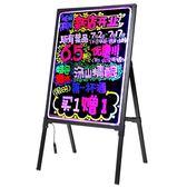 熒光板 LED電子熒光板廣告板閃光彩色夜光廣告版展示牌商用 尾牙【喜迎新年鉅惠】