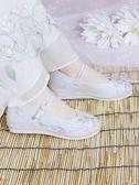 繡花鞋來點美配漢服鞋子女古風鞋非古裝鞋淡雅漢鞋平底繡花鞋中國風布鞋 貝芙莉