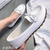 護士鞋 豆豆鞋女2021新款夏季百搭韓版防滑軟底孕婦鞋白色透氣舒適護士鞋 米家