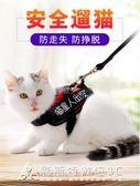 貓咪牽引繩溜貓繩貓咪專用背心式防掙脫貓鍊子遛貓繩項圈貓咪用品 酷斯特數位3c