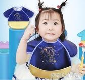 世紀寶貝寶寶吃飯圍兜嬰兒食飯兜防水小孩大號口水圍嘴飯兜軟防臟 夢露