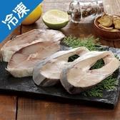 【紐西蘭】銀獅鯧切片(中段)3~4片淨重500/2包【愛買冷凍】