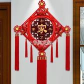 【鎮宅桃木】中國結掛件客廳大號小高檔春節福字對聯過年裝飾鎮宅 SUPER SALE 快速出貨 YYP