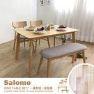 餐桌椅組 書桌椅組 一桌兩椅一凳 日系清...