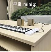 手捲鋼琴88鍵加厚專業版成人家用便攜式鋼琴鍵盤電子琴初學者 〖korea時尚記〗 YDL