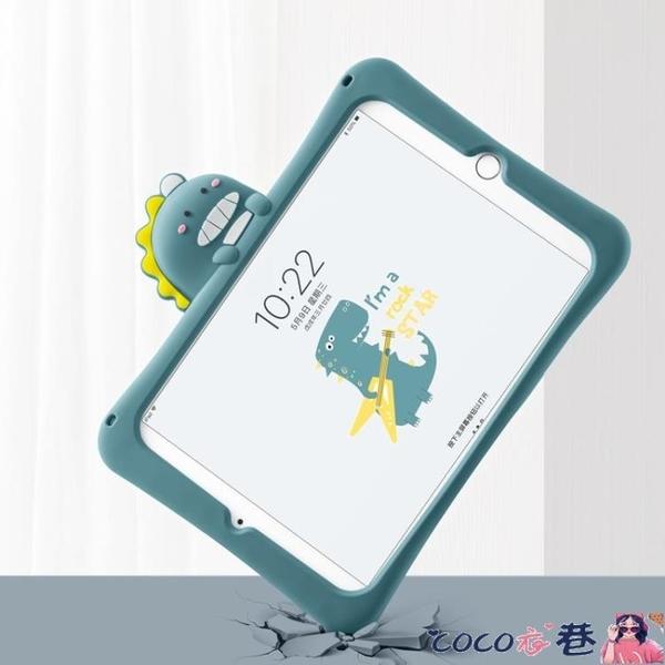 咕豆新款2021ipad保護套air2蘋果平板3mini4/5卡通8可愛9.7寸迷你兒童10.2防摔硅膠pro11全包A1566殼五代12.9