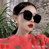 新款大方框偏光墨鏡女時髦方形圓臉長臉太陽鏡韓版潮網紅眼鏡黑色 晴天時尚