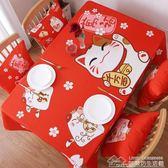 紅色喜慶新年餐桌布中式日式防水防油臺布卡通招財貓長方形茶幾布 居樂坊生活館