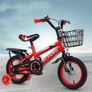 兒童自行車3-6-10歲以上男孩女孩腳踏車寶寶12寸14寸16寸18寸單車 【帝一3C旗艦】YTL